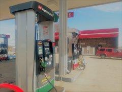 Cenex Gas & Diesel