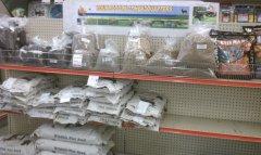 Deer Plot Supplies